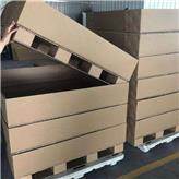 瓦楞包装纸箱 纸箱包装 各种纸质包装 加工工厂