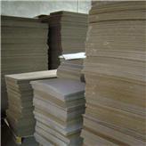天津纸制品 纸制品包装 包装纸箱 厂家供应