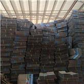 纸质包装加工 纸质包装定制 支持定制 现货批发
