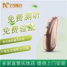 江蘇海寧助聽器連鎖機構-中耳炎戴什么樣的助聽器好-佩戴助聽器的正確方法-雙麥克風的好處