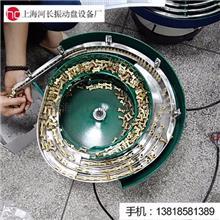 青岛汽车行业零部件振动盘设计 生产厂家