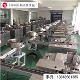 西安汽车弹簧震动盘厂家 正规厂家 找上海河长
