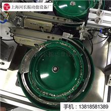 衢州汽车行业零部件震动盘设计 哪家好