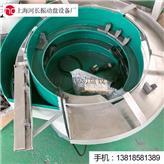 杭州汽车行业零部件振动盘价格 上门安装