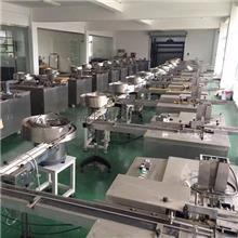 深圳汽车配件振动盘设计 正规厂家 找上海河长
