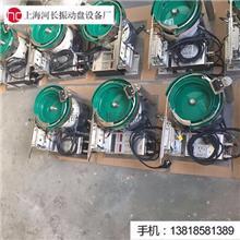 长沙汽车部件震动盘厂家 厂家定制