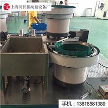 江阴汽车零部件震动盘设计 非标定做
