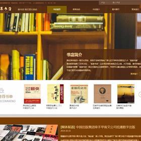 书店行业pc网站建设_书店手机网站制作_书店网站模板