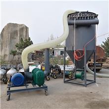 设备简单粉煤灰气力吸灰机出售 电厂工业吸尘器吸灰机ljxy