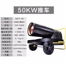 厂家直销聚丰机械工业取暖器省电暖风机速热家用节能小型大功率小钢炮电暖器大暖气