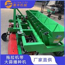 聚丰机械厂家直销生产拖拉机四轮带动六行九行十行大蒜播种机