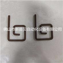 铁线弯花成型机-新苗贝-数控折弯机品牌-设备厂家