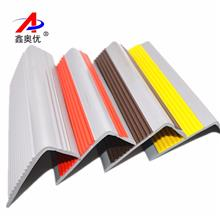 廠家直銷樓梯防滑條L型 建材家裝用PVC樓梯護角防滑條 瓷磚直角包邊條