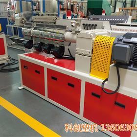单双壁波纹管设备生产线