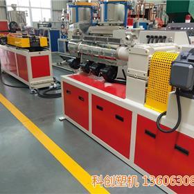 单双壁波纹管设备生产厂家