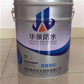 防水材料_基层处理剂_德象防水_厂家直销_品质为先