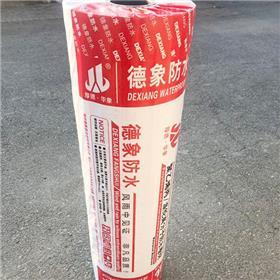 防水材料_丙涤纶防水卷材_德象防水_品质为先_防水卷材