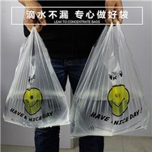 厂家生产背心袋 定做塑料袋 强承重力 定制销售