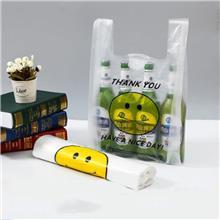 食品背心袋 供应背心袋 超市用背心袋定制 量大优惠