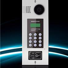 非可视对讲系统 楼宇对讲机 非可视编码主机 可视数码刷卡主机