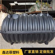 生产厂家直销 新型三格化粪池 一体成型化粪池 多种规格化粪池 按需供应