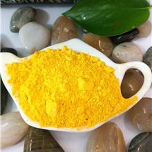 氧化鐵黃 化工原料 現貨供應 價格優惠