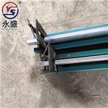 气动工具 管桩厂拼板专用风炮 风扳气动工具 永盛五金