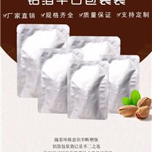 蜀山区茶叶铝箔袋尺寸可选 株洲县立体铝箔袋包装