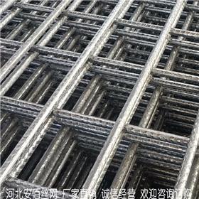 建筑钢筋网片 铁丝网片 电焊网片 地暖网片 规格齐全 大量现货 支持定做
