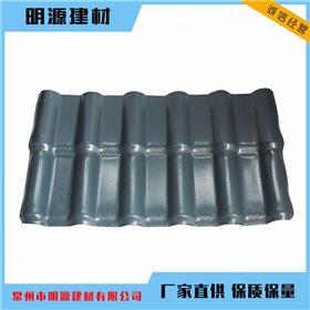 厂家直销PVC树脂瓦 ASA仿古瓦