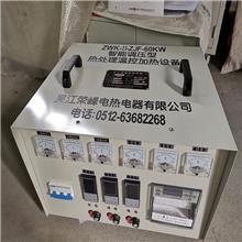 特价优惠ZWK-60KW焊缝热处理无纸记录仪  便携式温控柜 便携式加热箱 管道热处理