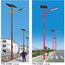 扶貧太陽能路燈 新農村建設太陽能燈超亮8米100w 節能環保型太陽能路燈