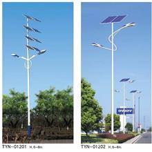 太陽能路燈廠家 專業生產太陽能路燈 批發太陽能燈  廠家直銷 價格優惠
