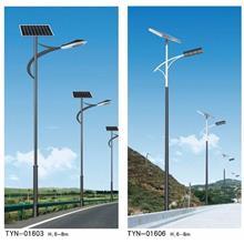 廠家批發各種尺寸 LED路太陽能燈桿  太陽能照明路燈