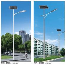 太陽能路燈廠家 專業生產太陽能路燈 批發太陽能燈 工廠直銷