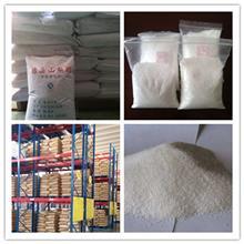 结晶山梨醇 洪宇糖醇 山梨糖醇 食品添加剂 现货订购