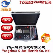 XJHL-100A回路电阻测试仪/接触回路电阻测量仪器仪表