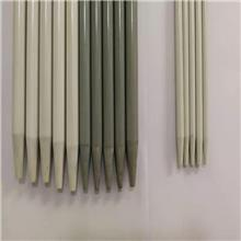 玻璃纖維窗簾桿_浦和美業_玻璃纖維桿_公司現貨