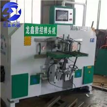数控榫头机  数控木工机械  设备订购  龙鑫木工机械