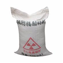 防辐射硫酸钡砂 重晶石颗粒 铅水泥 CT室 DR室牙科防辐射材料厂家