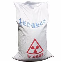 厂家直销 硫酸钡砂 供应硫酸钡涂料 防辐射重晶石 硫酸钡水泥施工