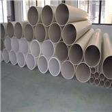 高温化工管玻纤增强聚丙烯管_神龙_FRPP管_公司定制