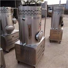 廠家直銷立體式燃氣蒸汽發生器 商用蒸饃做豆腐釀酒附涼皮天腐竹氣鍋爐蒸汽機