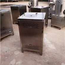 厂家直销壁挂式燃气蒸汽发生器 小型商用蒸馍煮豆浆酿酒腐竹凉皮燃气锅炉蒸汽机便宜