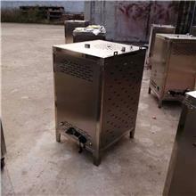 厂家销售壁挂式燃气蒸汽发生器 商用节能蒸馍煮豆浆酿酒腐竹凉皮燃气锅炉蒸汽机价格低