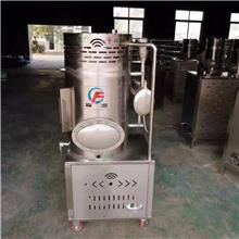 厂家直销立式燃气蒸汽发生器 小型商用蒸馍煮豆浆酿酒腐竹凉皮燃气锅炉蒸汽机山东