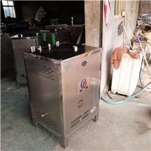 厂家直销燃气蒸汽发生器 小型商用蒸馍煮豆浆酿酒腐竹凉皮燃气锅炉壁挂式蒸汽机