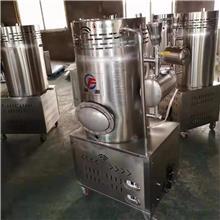 厂家直销立式燃气蒸汽发生器 小型商用蒸馍做豆腐酿酒腐竹凉皮燃气锅炉蒸汽机便宜