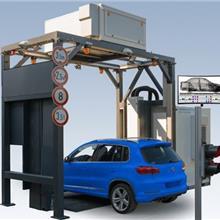 AN-25002200小型車輛安檢系統 體育場所安檢門