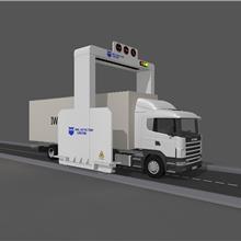 AN 48002800LM軌道式車輛安檢系統 車輛進出安檢門